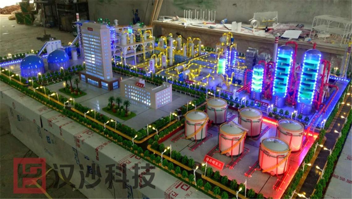重庆煤科院安全生产培训室